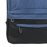 Рюкзак міський повсякденний тканинний синій, фото 5