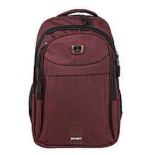 Рюкзак міський універсальний повсякденний тканинний бордо