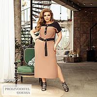 Платье Двухцветное капучино/черный, фото 1