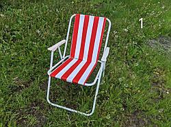 УЦІНКА! Розкладне крісло для пікніка та риболовлі Спартак E05088