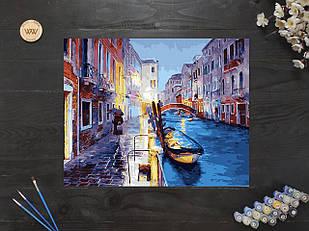 """Картина по номерам """"Каналы вечерней Венеции"""" 40х50 см"""