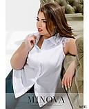 Ніжна блузка великого розміру з мереживним великого розміру : 48,50,52, фото 2