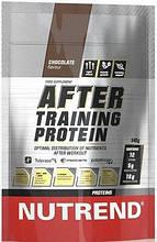 Сывороточный протеин Nutrend AFTER TRAINING Protein 540 g шоколад