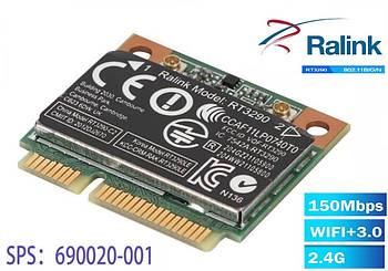 НОВЫЙ Wi-Fi Адаптер Ralink RT3290+Bluetooth Модуль Сетевая карта (690020-001, 689215-001) 802.11 b,g,n 150Mbps