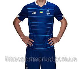 Дитяча Футбольна форма Динамо Київ виїзна 2020-2021 (ФУТБОЛКА+ШОРТИ)