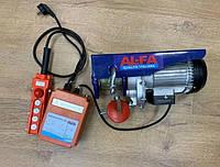 Тельфер з кареткой AL-FA ALEH600TR 300/600кг+ пульт проводной лебедка с передвижным механизмом