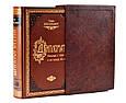 """Книга """"Дипломатія"""" Генрі Кіссінджер подарункове видання в шкіряній палітурці і шкіряному футлярі, фото 4"""