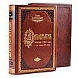 """Книга """"Дипломатія"""" Генрі Кіссінджер подарункове видання в шкіряній палітурці і шкіряному футлярі, фото 3"""