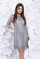 Серебристое вечернее кружевное прямое платье с ажурным рукавом 3/4. р.42-46. Арт-4964/34, фото 1