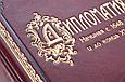 """Книга """"Дипломатія"""" Генрі Кіссінджер подарункове видання в шкіряній палітурці і шкіряному футлярі, фото 7"""
