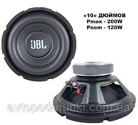 Сабвуфер JBL 10 дюймов 120W, головка сабвуферная,  сабвуферный динамик