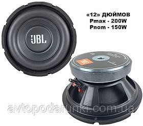 Сабвуфер JBL 12 дюймов 120W, головка сабвуферная,  сабвуферный динамик