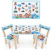 Столик со стульчиками для детей Игрушки. Для занятий и игр. Высокая спинка. Компактный. Синий. 501-110(EN)