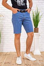 Шорти чоловічі 129R1952 колір Блакитний 34