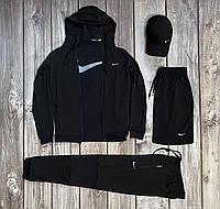 Спортивный мужской костюм трикотаж Nike Кофта + Штаны + Шорты + Футболка + Кепка черный Комплект