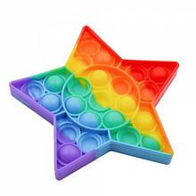 Іграшка антистрес Pop It нескінченна пупырка Райдужна зірка (hub_06e5ng)