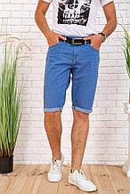 Шорти чоловічі 129R1950-01 колір Блакитний 32