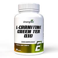 Жиросжигатель - Л - карнитин зеленый чай + q10 - EnergiVit L-Carnitine Green Tea + Q 10 /30 tablets
