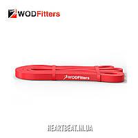 Резиновая петля сопротивления жгут WODFitters (4.5-16 кг)
