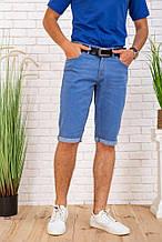 Шорти чоловічі 129R1950-3 колір Блакитний 34