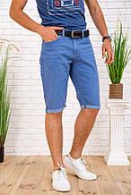 Шорти чоловічі 129R1950-1 колір Блакитний