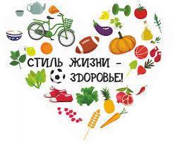 Здоровье