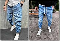 Мужские синие джинсы, фото 1