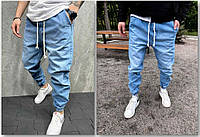 Сині джинси чоловічі, фото 1