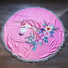 Пляжное покрывало | Пляжный плед | Пляжный коврик   | Пляжное круглое полотенце. Единорог на розовом
