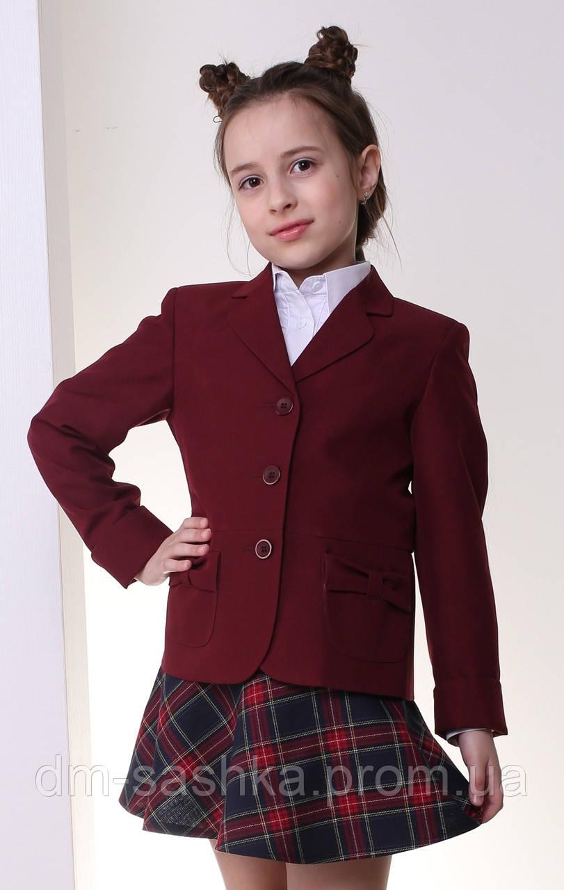 Жакет для дівчинки шкільний бордо 128 р.