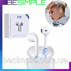 Бездротові навушники AirPods TWS i12, Блютуз навушники
