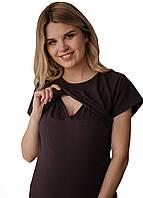 8208 Футболка для вагітних з секретом для годування Коричнева, фото 1