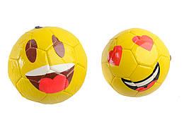 """Мяч футбольный """"Смайлик"""", 5 видов, B25283"""