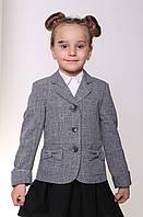 Пиджак школьный для девочки серый 140 р.