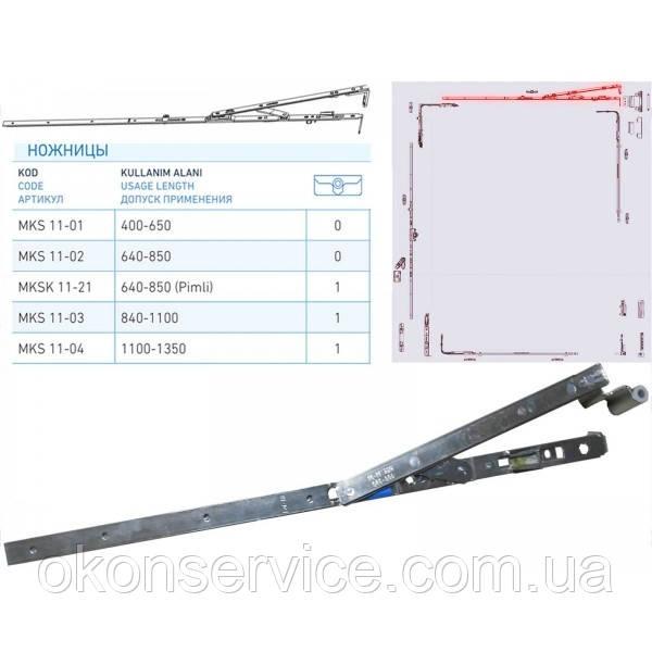 Ножницы Endow  МКS 11-01 400-650