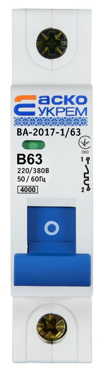 Автоматичний вимикач УКРЕМ ВА-2017/B 1р 63А АСКО