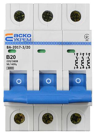 Автоматичний вимикач УКРЕМ ВА-2017/B 3р 20А АСКО, фото 2
