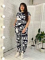 Женский летний костюм большого размера Футуризм р. 50-64, фото 1
