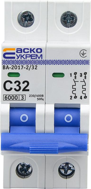 Автоматичний вимикач УКРЕМ ВА-2017/С 2р 32А АСКО