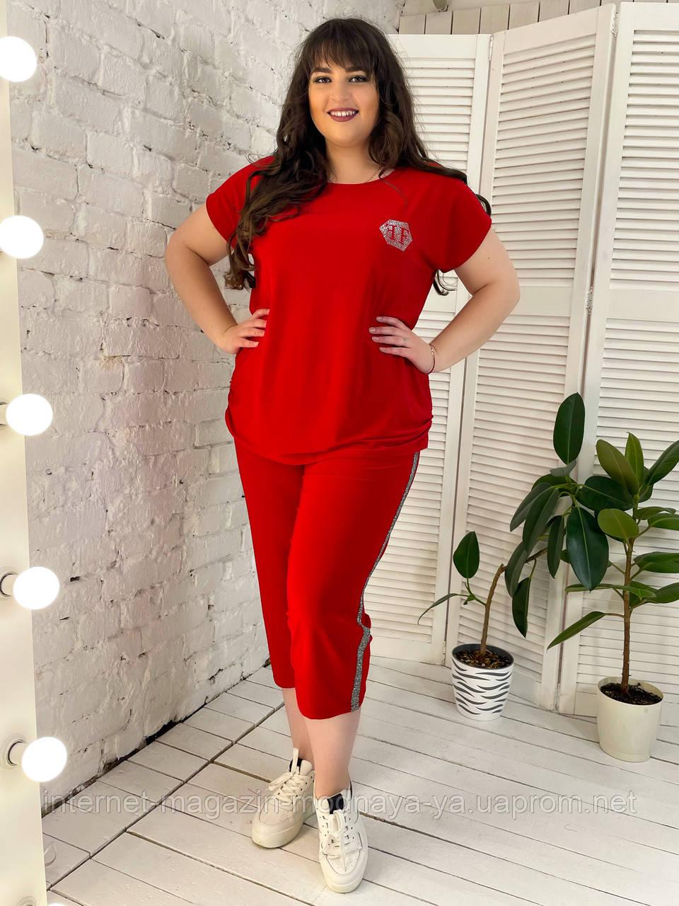 Женский летний костюм большого размера Инга р. 50-64 красный