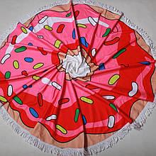 Пляжное покрывало | Пляжный плед | Пляжный коврик   | Пляжное круглое полотенце. Размер 150*150 см  Пончик