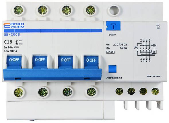 Диференційний вимикач ДВ-2006 4p 16А 30мА АСКО, фото 2