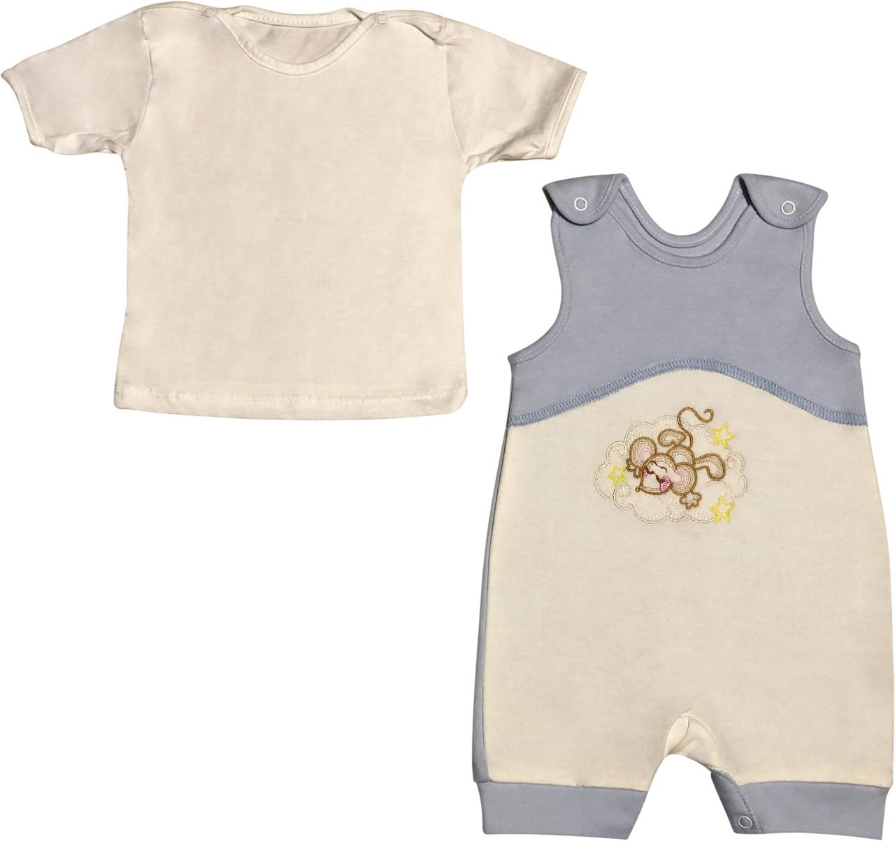 Літній костюм на хлопчика зростання 62 2-3 міс для новонароджених малюків комплект дитячий трикотажний літо блакитний