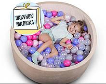 Сухой бассейн с шариками! Бежевый