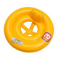 Детский надувной круг со спинкой 32027 BW двухкамерный