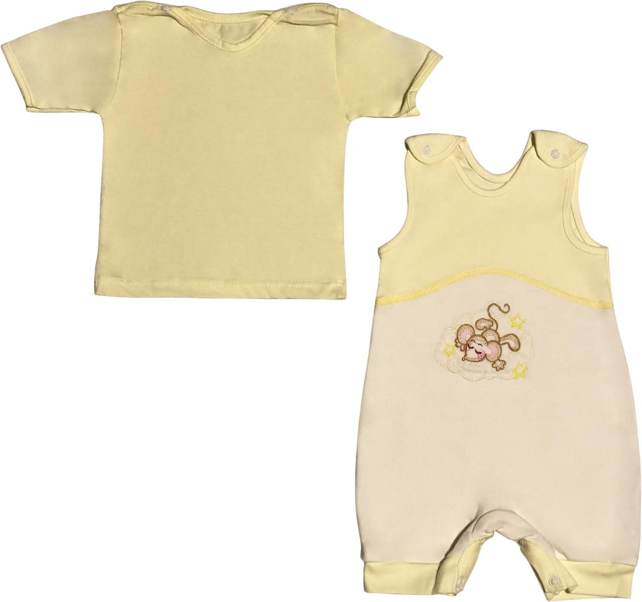 Літній костюм на хлопчика зростання 74 6-9 міс для новонароджених малюків комплект дитячий трикотажний літо жовтий