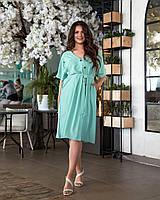 Платье рубашка большого размера Мята