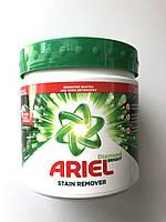 Отбеливатель Ariel stain remover, 500 g