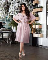Платье рубашка большого размера Пудра