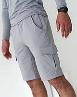 Мужские трикотажные шорты карго с карманами / Светло-серый спортивные шорты бриджи мужские